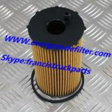 Land Rover Oil  Filter  1311289