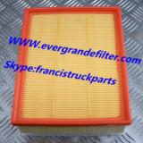 Land Rover Air Filter PHE500060