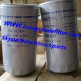 IVECO Oil Filter  1903629  01907584
