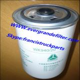 Howo Fuel  Filter VG1540080310 WK940/20