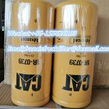 Caterpillar Oil Filter 1R-0739